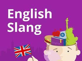 Английский слэнг